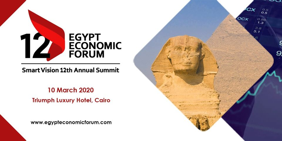 Egypt Economic Forum 12